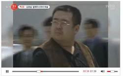憂遭金正恩暗殺 金正男曾隱居東南亞