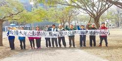 怡平公園蓋活動中心 鄉親怒吼