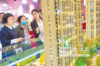 北京房貸收緊 陸20城恐跟進