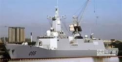 大陸萬噸戰艦產量驚人 055艦一次造4艘
