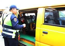 開學了 監理站稽查學生交通車是否違規