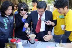 蘭潭遊客服務站  每週日定點奉茶