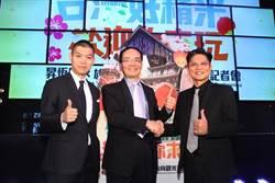 《產業》昇恆昌攜手雄獅,邀東南亞網紅拓台觀光