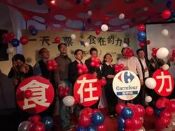 食在的力量!台灣陽光婦女協會獲百萬開辦台中食物銀行