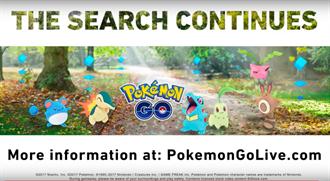 Pokemon GO將有重大更新 80隻金銀版寶可夢要來了!