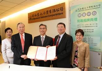 美國佳和總裁徐新宏:3年內將總公司及營運總部遷回台中