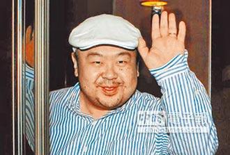 另一種凝視:楊渡》朝鮮半島這盤棋的下一步?