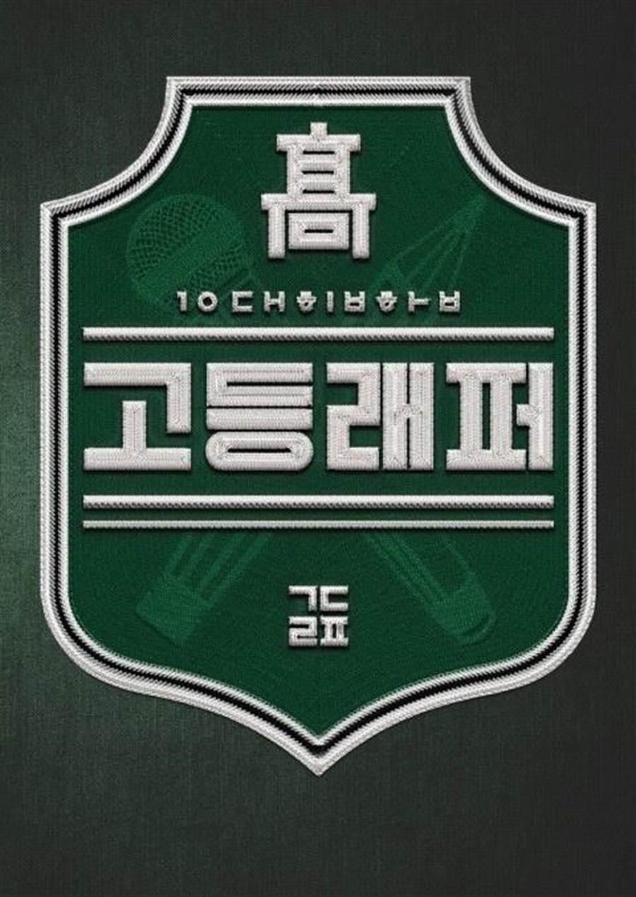 (圖/韓網)