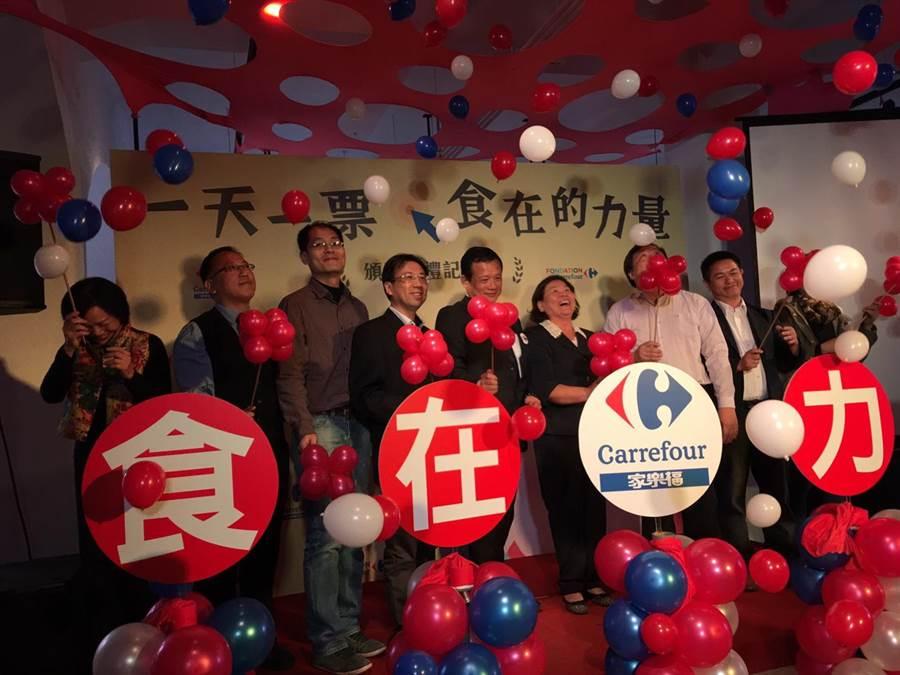 由家樂福基金會發起的「一天一票 食在的力量」網路活動,今天在華山站貨場舉辦頒獎典禮。(圖/台灣陽光婦女協會提供)