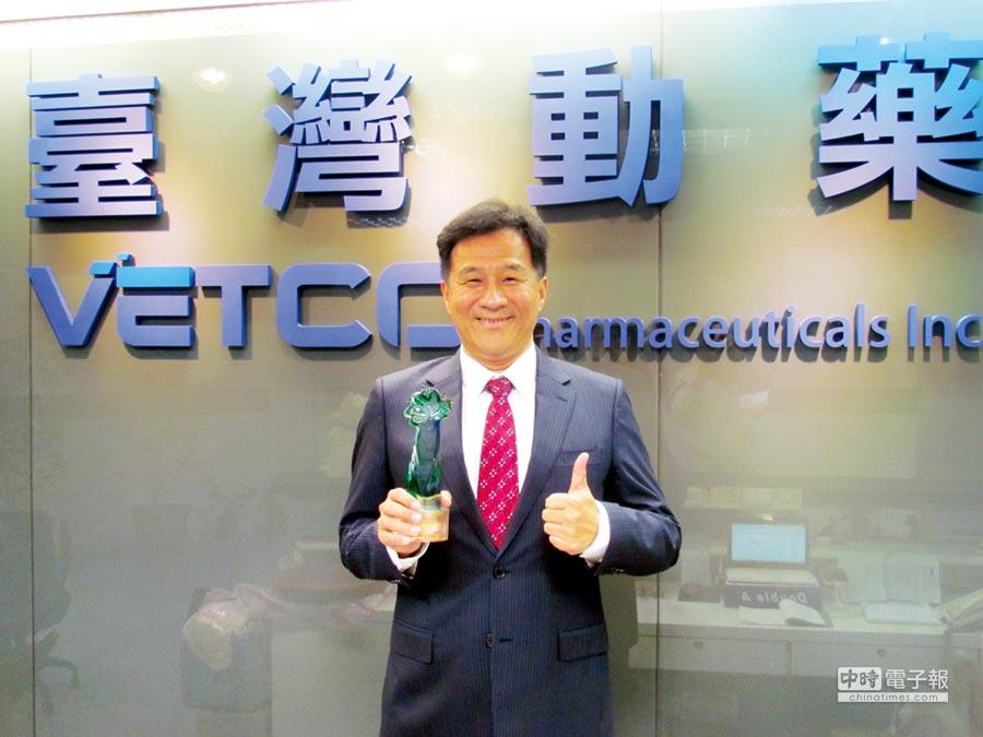 台灣動藥董事長陳建宏表示,公司首支寵物抗癌用藥獲美國FDA肯定,同時也榮獲第六屆行政院農委會「科技農企業菁創獎」-創新研發獎殊榮。圖文/王奕勛