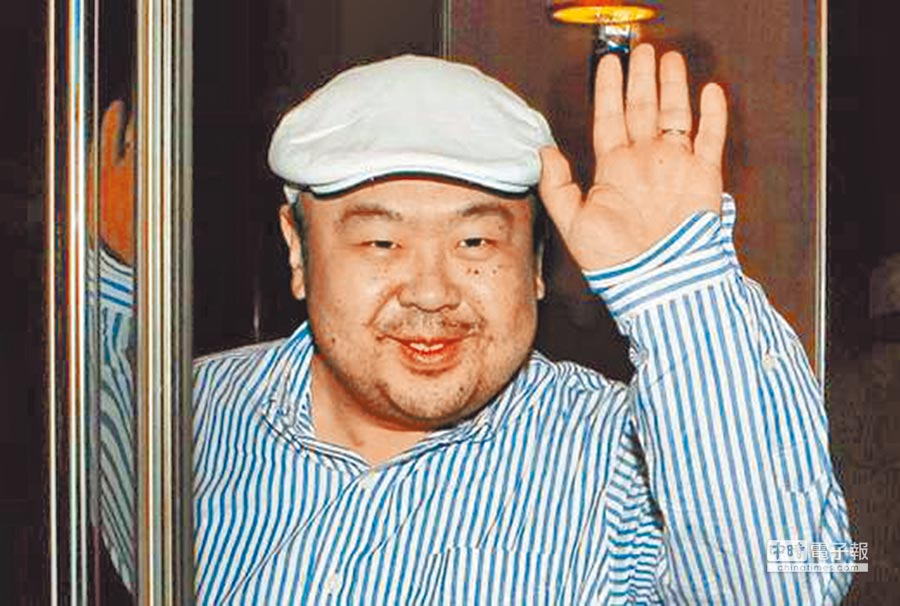 北韓領導人金正恩的同父異母兄長金正男,13日上午在馬來西亞遇害 。(摘自南韓中央日報網站)