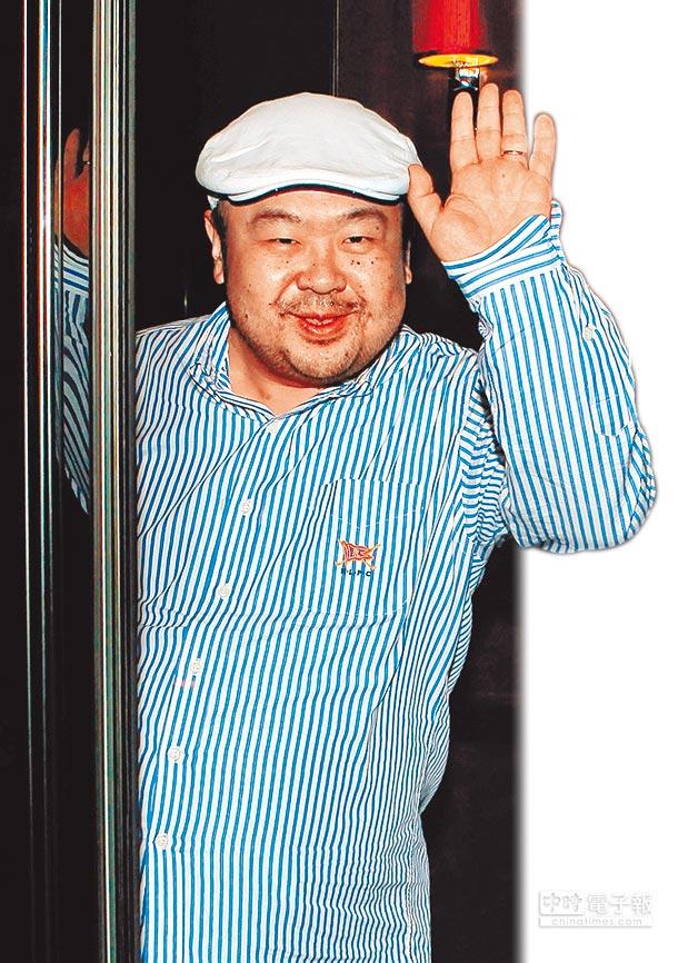 據韓聯社消息,金正恩長兄金正男13日在馬來西亞遇害。(CFP)