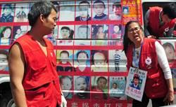 中國綁架小孩案件太多 APP幫找嫌犯