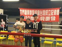 拳擊》年底舉辦職業賽 對岸拳王來台慶賀