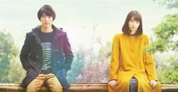 催淚愛情片《明天,我要和昨天的妳約會》,福士蒼汰、小松菜奈浪漫談情