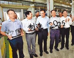 紅潮升級 中國製造2025配套完成
