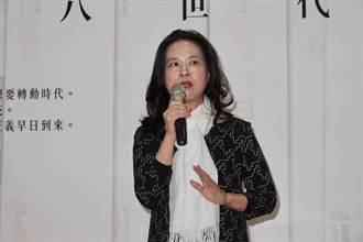 《激越與死滅》書寫228台灣傷痕歷史