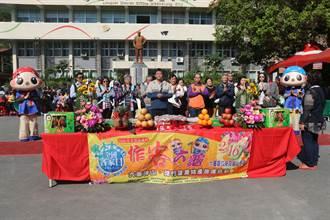 六龜區公所全國客家日活動 舉辦淨山之旅