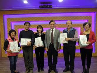 高雄榮總台南分院 表揚績優志工