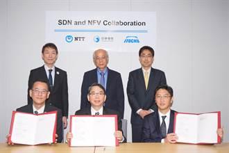中華電、NTT、伊滕忠結盟 合作建構SDN亞太生態鏈