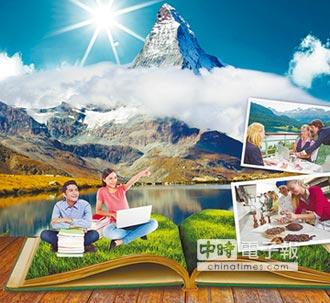 瑞士教育展 11校來台提供諮詢