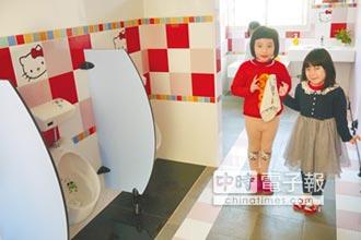 凱蒂貓廁所夯 下課都客滿