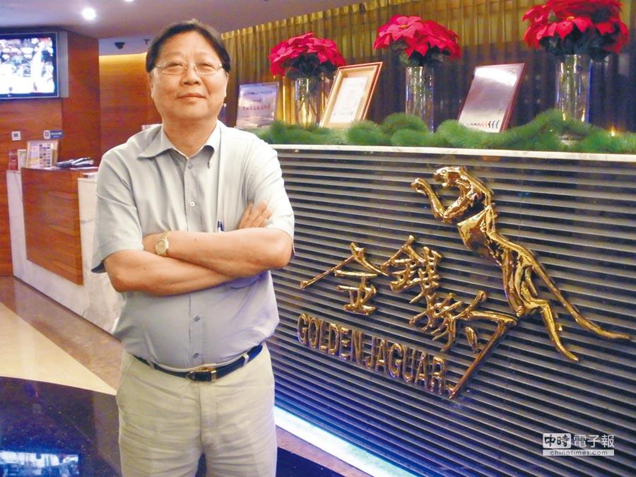 金錢豹餐飲集團總裁袁昶平強調不會介入政黨選舉。      (本報資料照片)