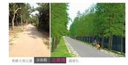 推動台中之心  改善市區綠色道路