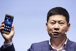 華為有意開發AI語音助手 強鬥Siri