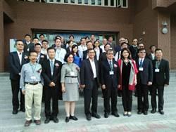 亞洲首座氣膠科學研究中心 中山大學揭牌