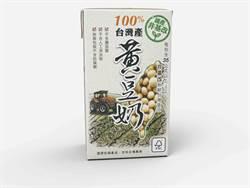 義美高價購「台灣產非基因改造黃豆」支持我國農業