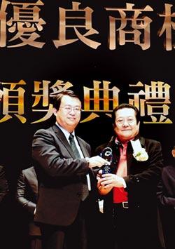 以「田」為商標 益佃榮獲台灣優良商標獎