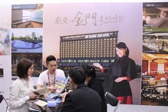 探訪金門風情 昇恆昌金湖大飯店推住宿3.5折起