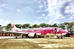 專業MRO 亞洲航空信譽卓著