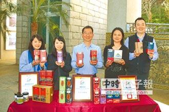 日月潭紅茶產地標章 破20萬枚