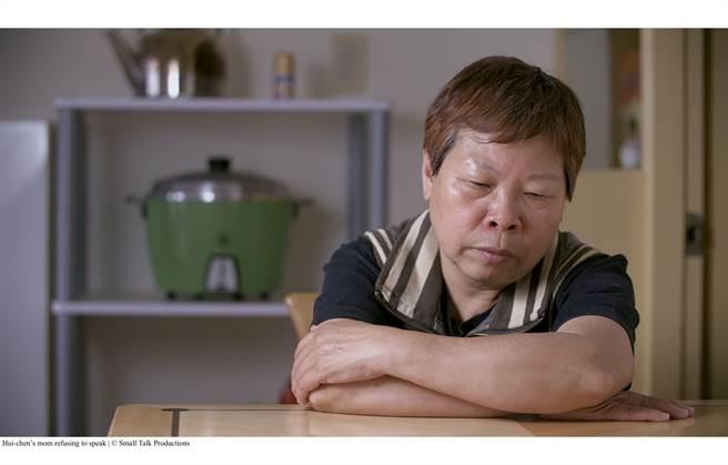 紀錄片《日常對話》是導演黃惠偵與她的同性戀母親的家庭故事,獲得今年德國柏林影展泰迪熊獎。(黃惠偵提供)