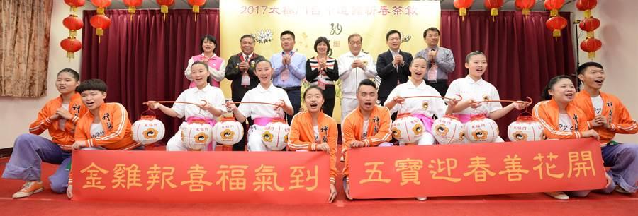 副市長林依瑩及立委祝福大家雞年平安,幸福美滿。(盧金足攝)