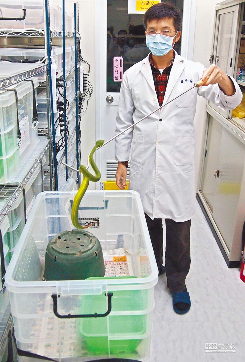 屏科大通過「國際實驗動物管理評鑑及認證協會」審查,其中兩生爬蟲房設備及管理更是獨步亞洲。(潘建志攝)