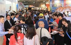 台中旅展周日人潮擠爆 累計三天人次破6萬