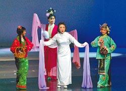 北京國家大劇院 推黃梅戲藝術周