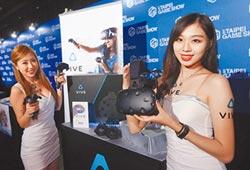 遊戲大未來 VR成新戰場