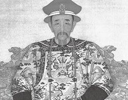 兩岸史話-滿清如何統治中國