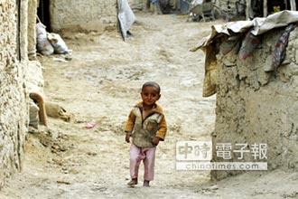 非洲發現金救貧窮