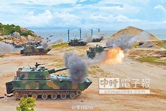 解放軍特殊編制 鎖定台海戰事