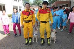 台南市消防局救難犬 20日首亮相