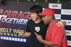 WBC》陳冠宇今先發 與前隊友古巴重炮相見歡