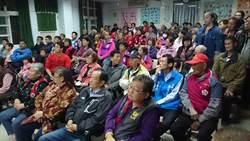 彰化縣同安國小轉型評估 家長、社區憂停辦