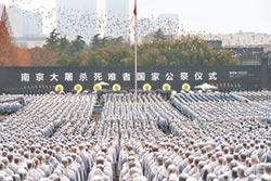 陳柏光籲台灣人 勿忘南京大屠殺