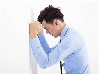 致心臟病、糖尿病 7種負面情緒罹病風險增