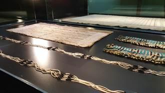 泰雅族國寶教織布  中研院藏品回鄉展示
